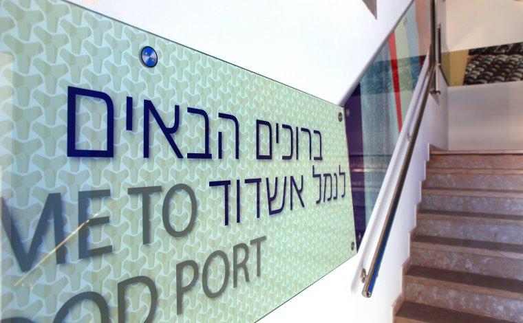 Ashdod port-03